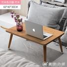 筆記本電腦桌床上書桌可折疊學生宿舍寫字小桌板寢室用懶人小桌子YXS 優家小鋪