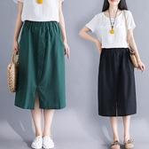 春夏新款2020洋氣大碼半身裙胖妹妹寬鬆顯瘦減齡純色鬆緊腰中長裙 快速出貨