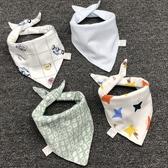 4條裝 新生兒口水兜純棉口水巾嬰兒按扣圍兜【聚可愛】