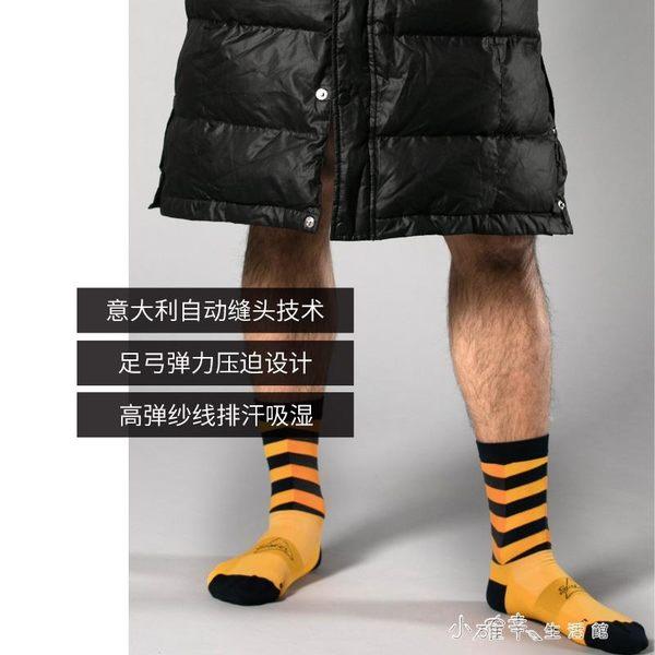 夏騎行襪子自行車運動襪馬拉鬆跑步襪休閒襪男女通用速幹 小確幸生活館