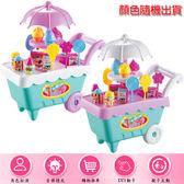 冰淇淋車家家酒玩具聲光音樂玩具 100282【77小物】