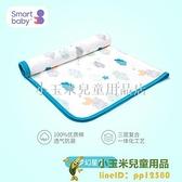 隔尿墊嬰兒防水可洗夏季純棉新生兒寶寶兒童尿墊可水洗
