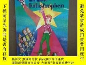 二手書博民逛書店Kauz罕見& König. Casting andere Katastrophen.【德文原版】Y26933