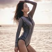 潛水服韓國灰色連體泳衣時尚氣質修身長袖防曬遮肚保守潛水沖浪服浮潛女霓裳細軟