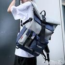 後背包書包男韓版ulzzang大學高中學生旅行包電腦包撞色休閒後背包  雲朵 上新