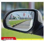 【雙十二】預熱汽車後視鏡防雨膜倒車鏡防霧膜反光鏡驅水劑納米防水高清貼膜通用 巴黎街頭