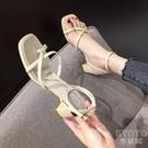 涼鞋女2021新款仙女小香風高跟夏季溫柔粗跟中跟交叉帶夾腳趾 快速出貨