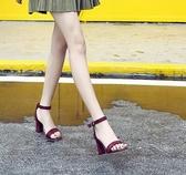 高跟鞋一字扣帶涼鞋女粗跟2019夏季新款中跟羅馬百搭黑色仙女風高跟女鞋 名創家居館