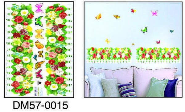 大款DM57-0015第三代可移動式DIY藝術裝飾無痕壁貼/牆貼/防水貼紙