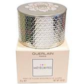 【嬌蘭 Guerlain】新包裝 幻彩流星蜜粉球#02 25g 一入 專櫃正品 附海綿