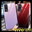 【萌萌噠】VIVO Y72 (5G) 小清新 漸變玻璃系列 全包軟邊+玻璃背板保護殼 手機殼 手機套