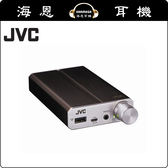 【海恩數位】JVC SU-AX7 攜帶式耳機擴大機