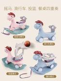 兒童搖馬玩具寶寶塑料大號四合一周歲禮物搖搖車