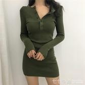 連身裙~秋裝新款韓版晚晚風胸前系扣女緊身長袖針織顯瘦打底內搭洋裝潮