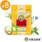 喉糖‧雙層枇杷軟喉糖金桔檸檬味37g8包...