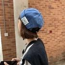 貝雷帽 帽子男日系復古貼布瓜皮帽雅痞圓頂地主帽潮夏季百搭休閒貝雷帽女