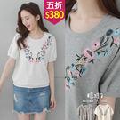 【五折價$380】糖罐子圓領刺繡圖騰花短袖上衣→預購【E50843】