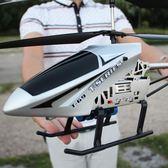 空拍機 新款高品質耐摔直升機 超大型遙控充電飛機 無人機飛行器模型玩具