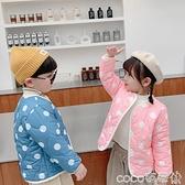 熱賣嬰兒棉衣外套 兒童羽絨棉服冬季男童加絨內膽女童棉襖寶寶加厚外套嬰兒棉衣 coco