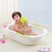 新生兒寶寶浴盆嬰兒浴盆大號加厚兒童洗澡盆可坐躺小孩沐浴盆通用 QG25935『優童屋』
