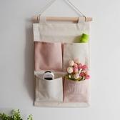 壁掛式整理袋棉麻布藝小掛兜手機遙控器收納掛袋墻上門後儲物袋子
