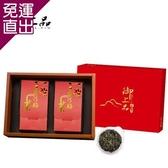御上品 阿里山金萱禮盒 150g/盒,2盒/組(再送茶具組)【免運直出】