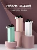 飲水機BluePro博樂寶口袋熱水機 即熱式飲水機家用便攜臺式小型迷你速熱 非凡小鋪LX
