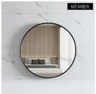得遇 衛生間浴室圓鏡帶置物架太空鋁鏡子黑...