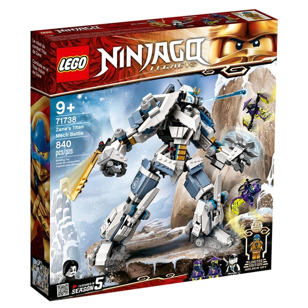 LEGO樂高 Ninjago忍者系列 冰忍的鈦機械人之戰_LG71738