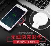 行動電源-K9車載無線蘋果手機安卓快充智慧水晶圓盤 QI發射器通用充電批發 提拉米蘇
