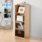 好事達四層小書櫃書架簡易收納儲物櫃自由組合櫃子組裝置物架1021
