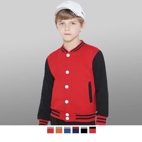 【晶輝團體制服】C5412*小朋友立領棒球刷毛外套 /可訂做LOGO