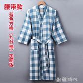 純棉紗布浴袍吸水浴衣男女和服春夏中長日式汗蒸薄睡袍睡衣 歐韓時代