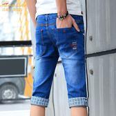 牛仔短褲男五分中褲5韓版潮流六分薄款八分男士七分褲   蓓娜衣都