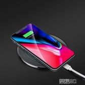 快充充頭iphoneX蘋果8無線充電器iPhone8plus三星s8手機8P快充Xqi專用春季特惠