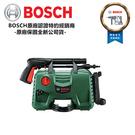 台北益昌 德國 BOSCH AQT 33-11 升級 EA 110 可自吸 兩用 高壓 清洗機 洗車機