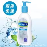 Cetaphil 舒特膚 AD異膚敏修護滋養乳液 295ml/瓶 3020