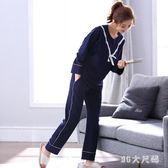 居家孕婦月子服 新款薄款純棉產后孕婦睡衣產婦純色哺乳衣 QQ8315『MG大尺碼』