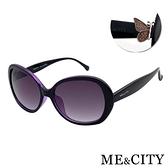 【南紡購物中心】【SUNS】ME&CITY 歐美質感蝶飾太陽眼鏡 抗UV(ME 1206 L01)