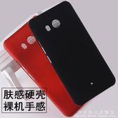 HTC手機殼 HTC u11U Play保護套u ultra磨砂U-1w U-3W Ocean硬殼 科炫數位