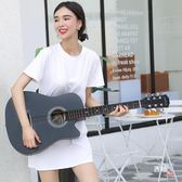 38寸民謠木吉他初學者男女學生練習樂器送大禮包新手入門jita 聖誕交換禮物xw