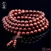 開運手鍊 印度贊比亞小葉紫檀手串老料108佛珠手鏈男女金星血檀項鏈