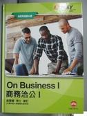 【書寶二手書T1/語言學習_YBV】eTALK新世代英語輕鬆學商務英語篇-第4冊:商務洽公