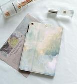 iPad Air2保護套19新款10.2英寸