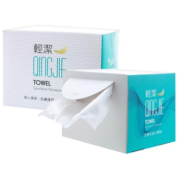 QingJie 輕潔 拋棄式洗臉巾(100張入)【小三美日】
