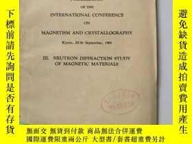 二手書博民逛書店PROCEEDINGS罕見OF THE INTERNATIONAL CONFERENCE ON MAGNETISM