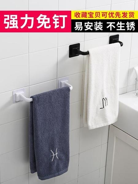 掛毛巾架免打孔黏貼浴室毛巾掛架衛生間廚房抹布架毛巾掛鉤手巾桿NMS快意購物網