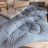 水洗棉被冬加厚保暖被芯被子四季通用單人空調被【小酒窩】