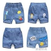 男童短褲夏薄款兒童寶寶小童2020新款休閒破洞外穿百搭牛仔五分褲 『蜜桃時尚』