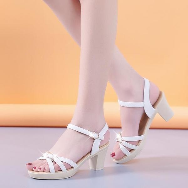 涼鞋新款夏季涼鞋女鞋子時尚甜美仙女風高跟涼鞋露趾粗跟潮流百搭 雙12全館免運